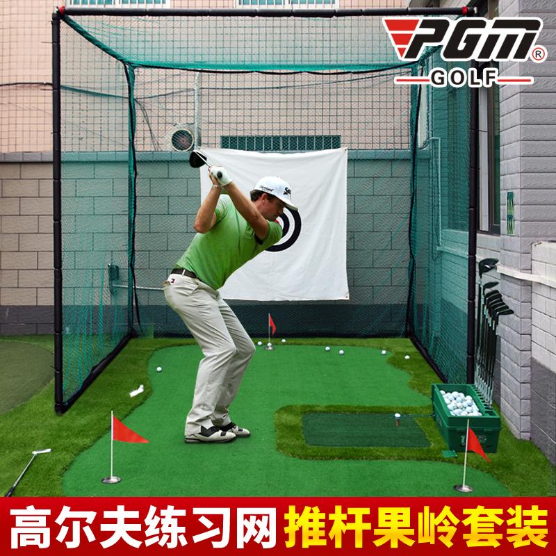 GOLF гольф мяч практика чистый специальность удар клетка команда поляк тренажёр матч короткая клюшка зелень установите
