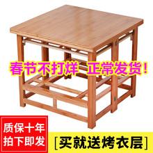 烤火桌子家用可折叠冬季多功能取暖桌子75实木火架子烤火架正方形