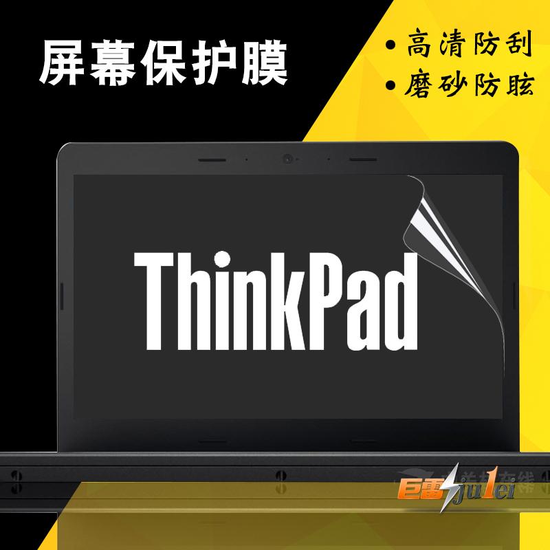 联想ThinkPad T580屏幕膜15.6寸 E560 E570 E580 L580 T570 E585电脑钢化膜 E575 笔记本屏幕保护膜 屏保贴膜