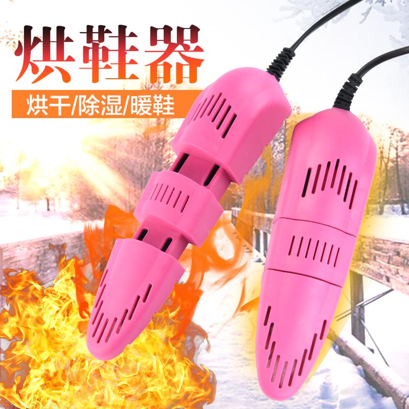 烘鞋器家用多功能紫外线烤鞋器干鞋器除臭杀菌鞋子冬季烘干器学生