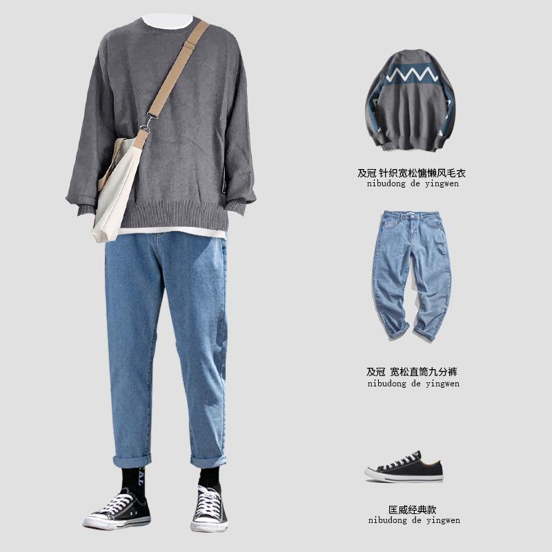及冠 原创男装牛仔裤男2020新款休闲宽松直筒九分裤纯色情侣同款