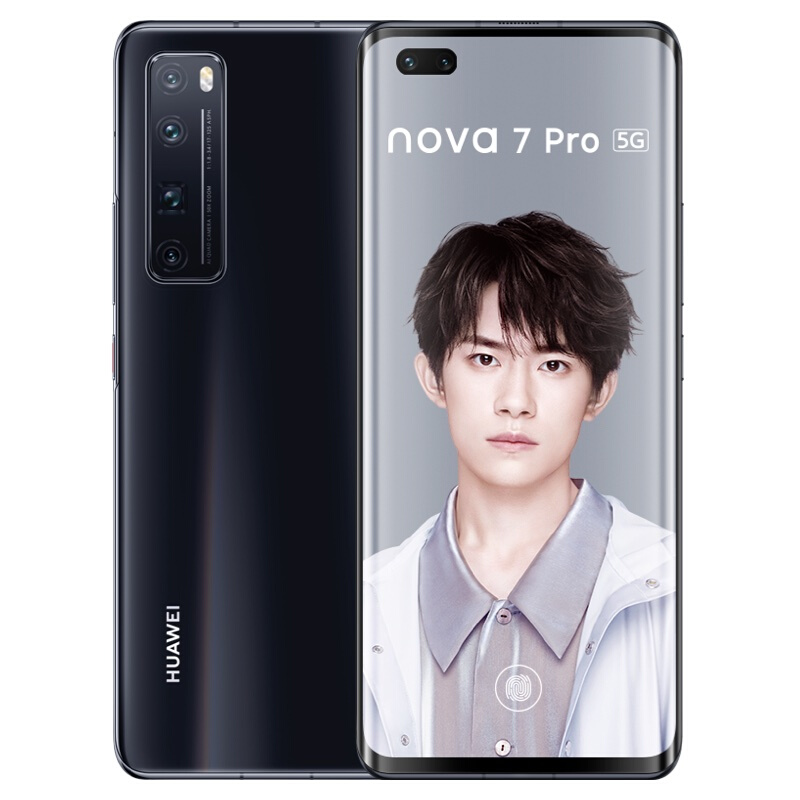 Huawei/华为nova7 Pro 5G追焦双摄曲面屏麒麟985智能手机5g手机迪信通官方旗舰店