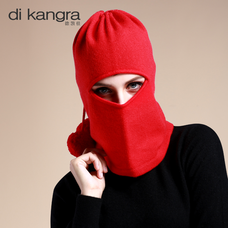 Dekaijia autumn and winter cashmere warm hat face protection cold hat neck protection mask for men and women