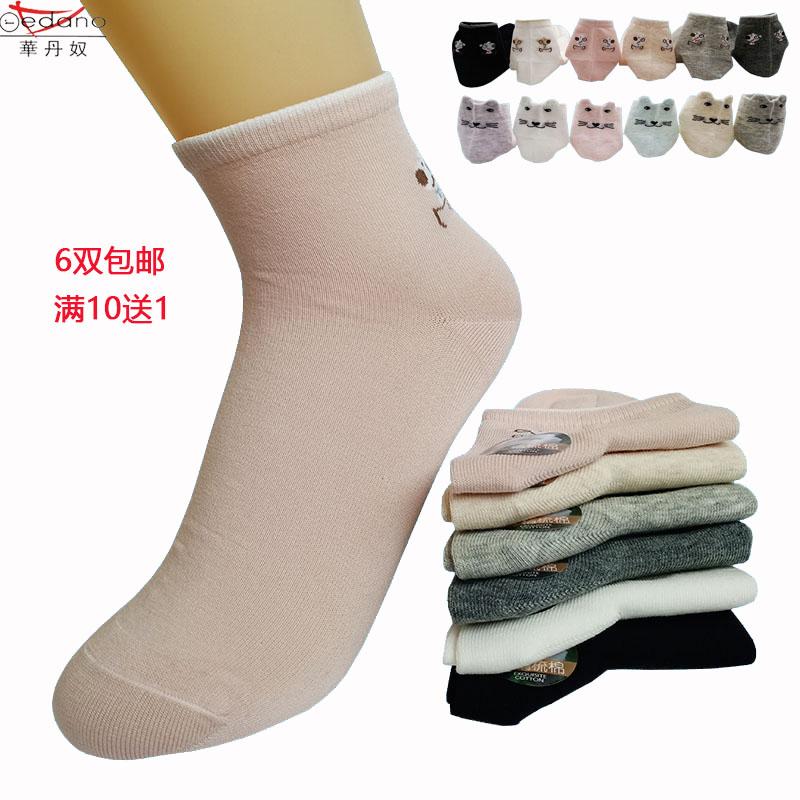 华丹奴女士精梳纯棉袜子可爱日系软妹春夏季薄款中筒袜ins潮肉色