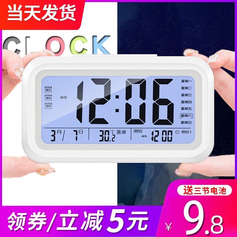 张家聪明钟学生时钟3组闹钟创意夜光时尚静音床头钟表儿童电子钟