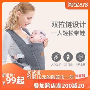 CY婴儿背带前抱式新生儿背巾老式背带前后两用简易抱带抱娃神器