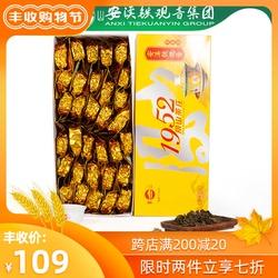凤山安溪铁观音集团茶叶 清香型铁观音252g乌龙茶2020春茶上市