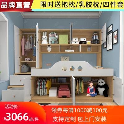 多功能儿童床榻榻米衣柜一体阁楼式楼梯床箱带书架半高储物床定制