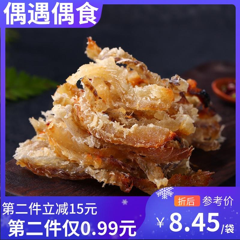 山东特产烤鱼肉烤鱼片鳕鱼鱼脯蟹肉