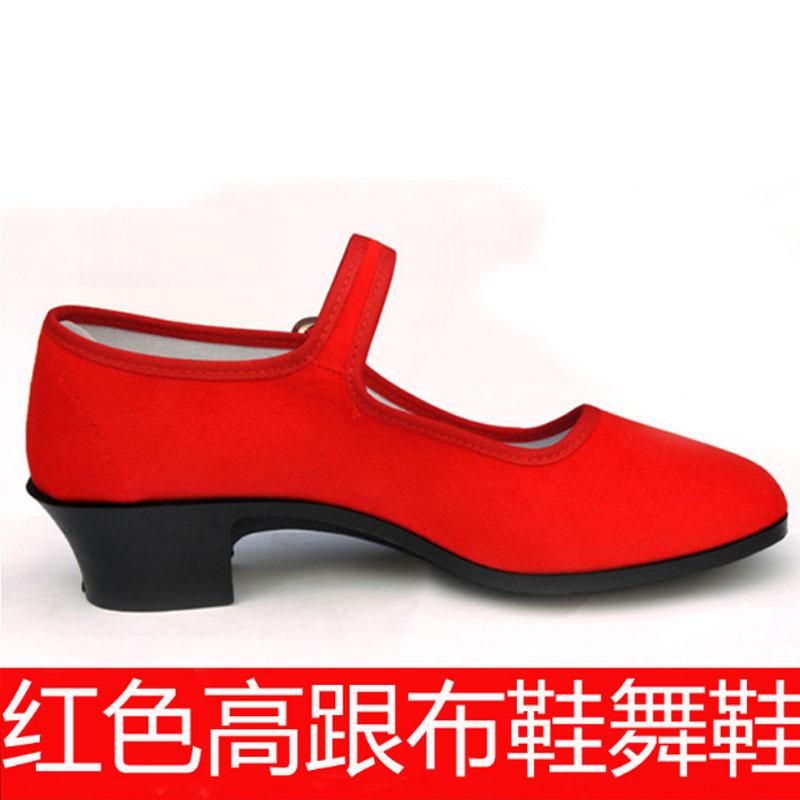 老北京布鞋女鞋跳舞高跟黑红广场舞鞋舞蹈鞋礼仪鞋平绒一代鞋包邮