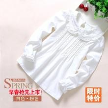 儿童春秋装纯棉女童翻领长袖t恤打底衫洋气白色衬衣宝宝童装上衣