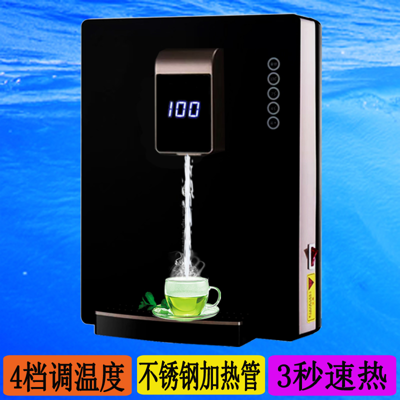 Quick heating pipeline machine wall mounted cold and hot household ultra-thin water purification pipeline drinking machine wall mounted type