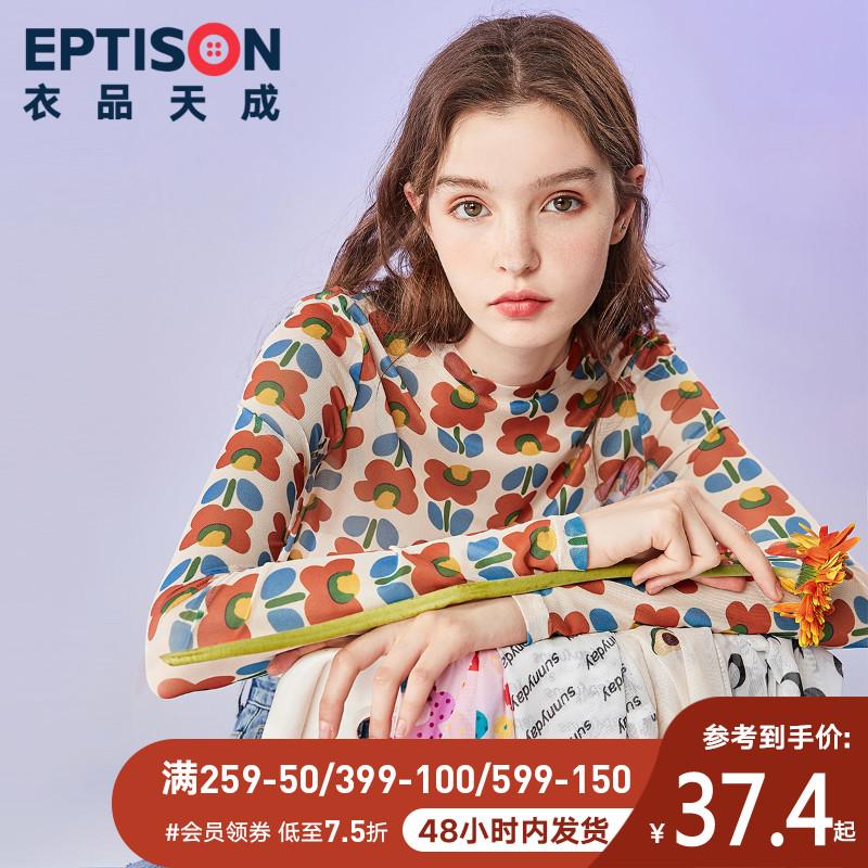 衣品天成t恤女2019夏季新款修身泫雅风印花网纱牛油果绿薄打底衫