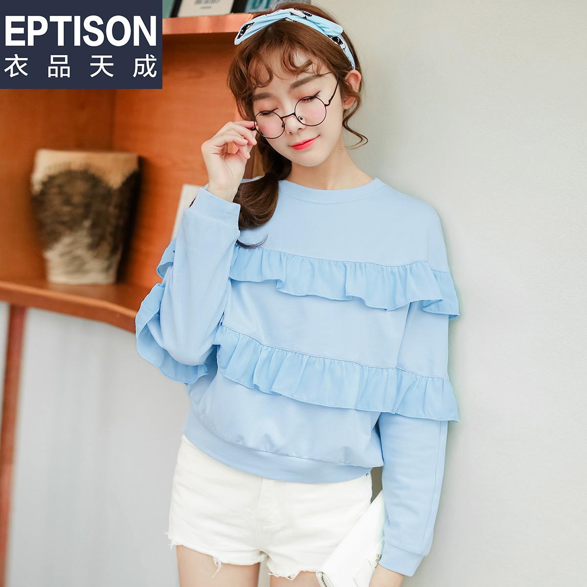 衣品天成 2018秋装女装T恤纯色圆领蝙蝠袖韩版短款长袖打底衫女