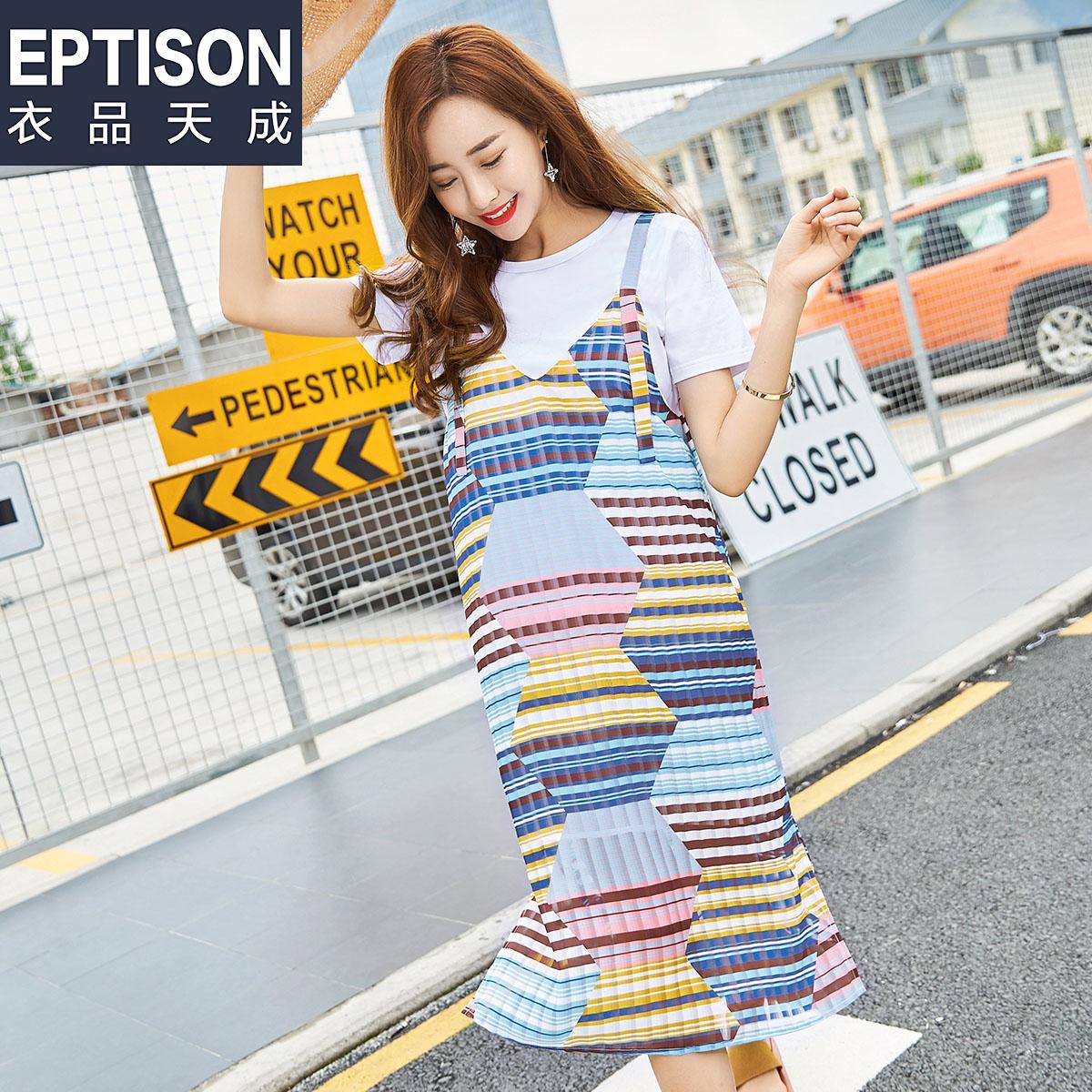 【买1送1】衣品天成2018韩版女装夏装新款宽松彩色条纹雪纺连衣裙
