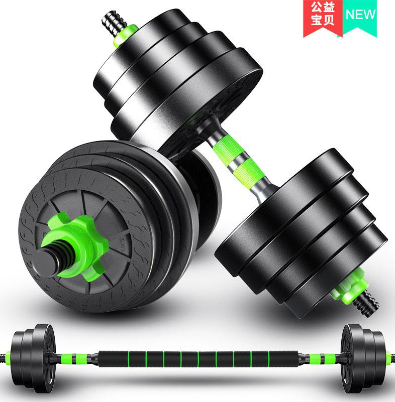 品健 哑铃男士健身家用器材20/30公斤宿舍亚玲可调节杠铃男一对
