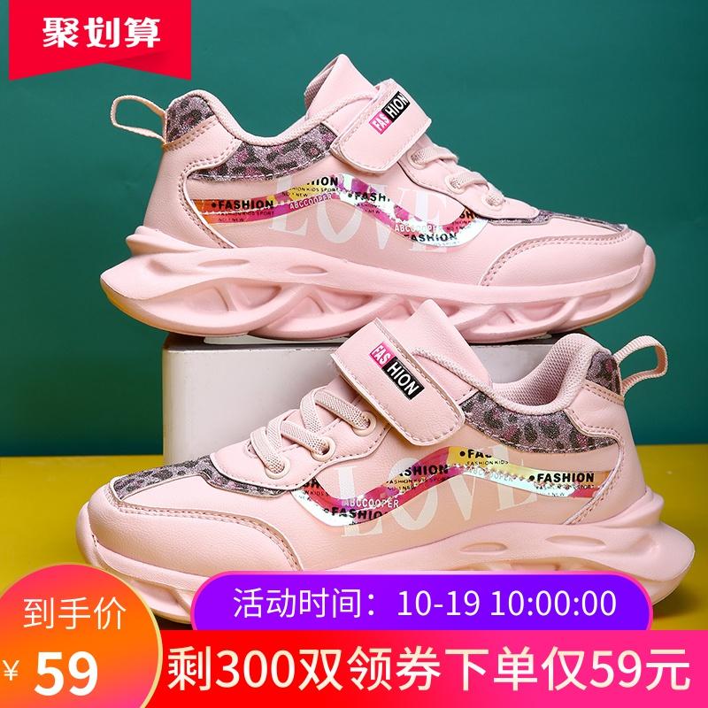 女童运动鞋2019年新款秋季女孩时尚秋冬款儿童鞋子大童加绒二棉鞋