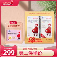 金斯利安多维片叶酸片孕妇专用多种复合维生素备孕晚期120多维片