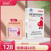 金斯利安叶酸维生素多元营养素孕妇专用40孕前备孕期孕产期哺乳期