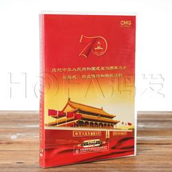 正版 CCTV央视 2019大阅兵晚会70周年大阅兵(2DVD)