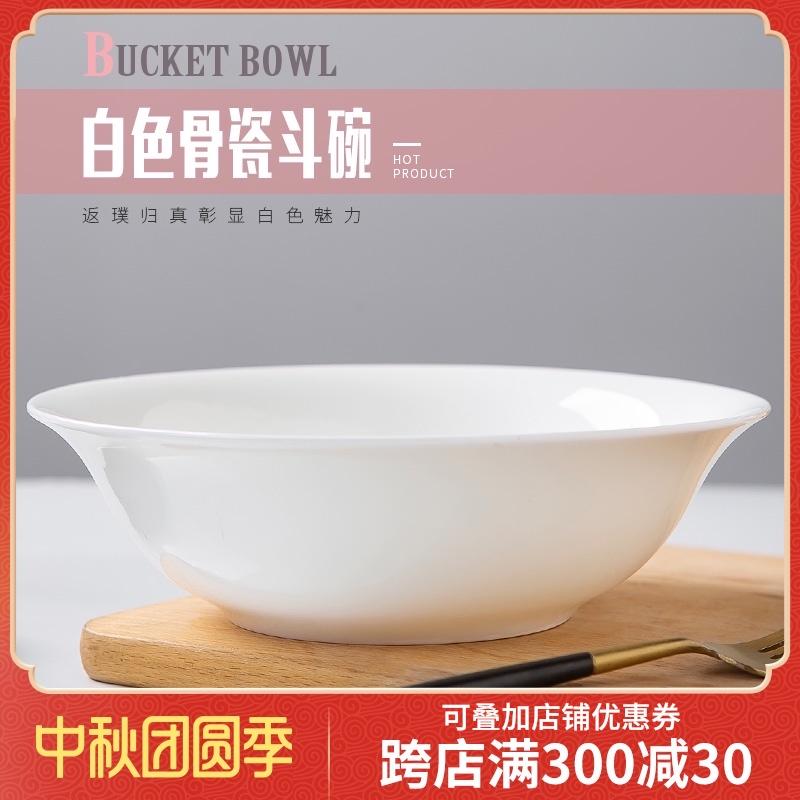 景德镇家用中式瓷器骨瓷蘸料碗
