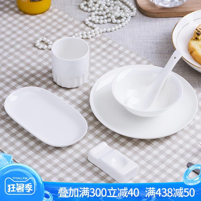 Наборы приборов для кухни Артикул 577957011728