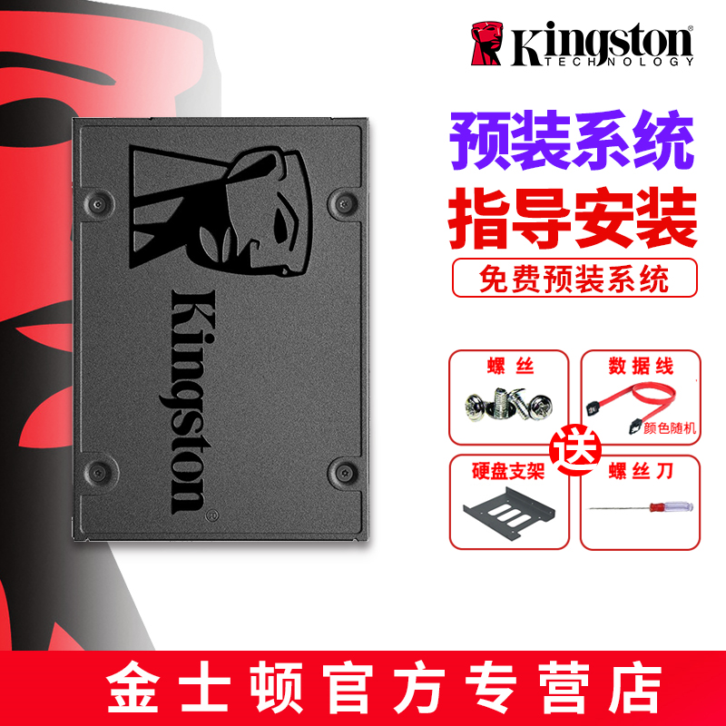 SSD диски Артикул 564057200171