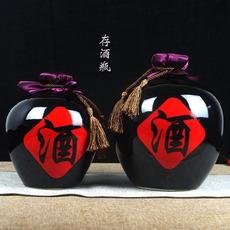 斤装景德镇陶瓷茶叶罐