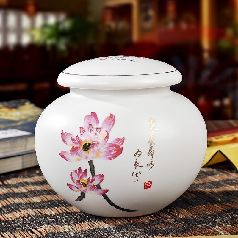 包郵 景德鎮陶瓷茶葉罐 密封罐 蜂蜜罐 陶瓷壇子 大號半斤裝 250g