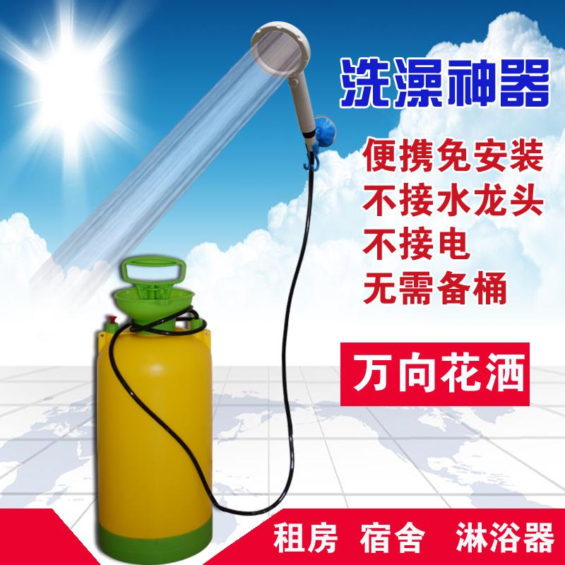 簡易太陽能曬水桶熱水袋農村家用洗澡神器壓力戶外便攜洗澡淋浴器