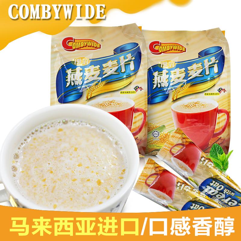马来西亚进口可比牌即溶燕麦螺旋藻冲饮品营养麦片早餐零食品包邮券后35.80元