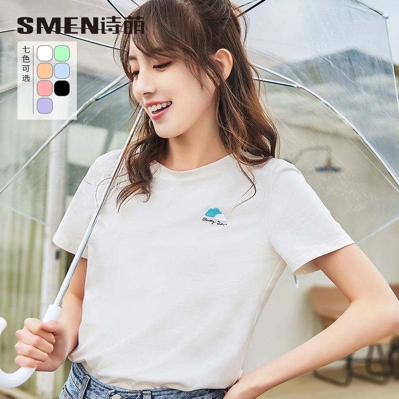诗萌T恤女短袖修身夏季女装2020年新款纯色体恤圆领上衣打底衫t桖