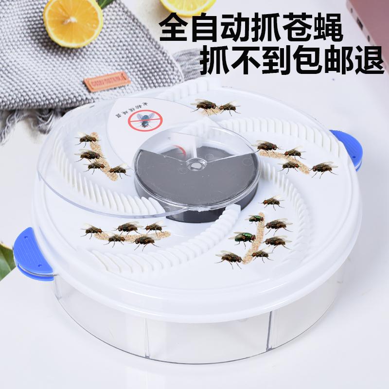 捕蝇器灭蝇神器家用电动诱捕抓捉食堂驱苍蝇机全自动杀手一扫光蝇