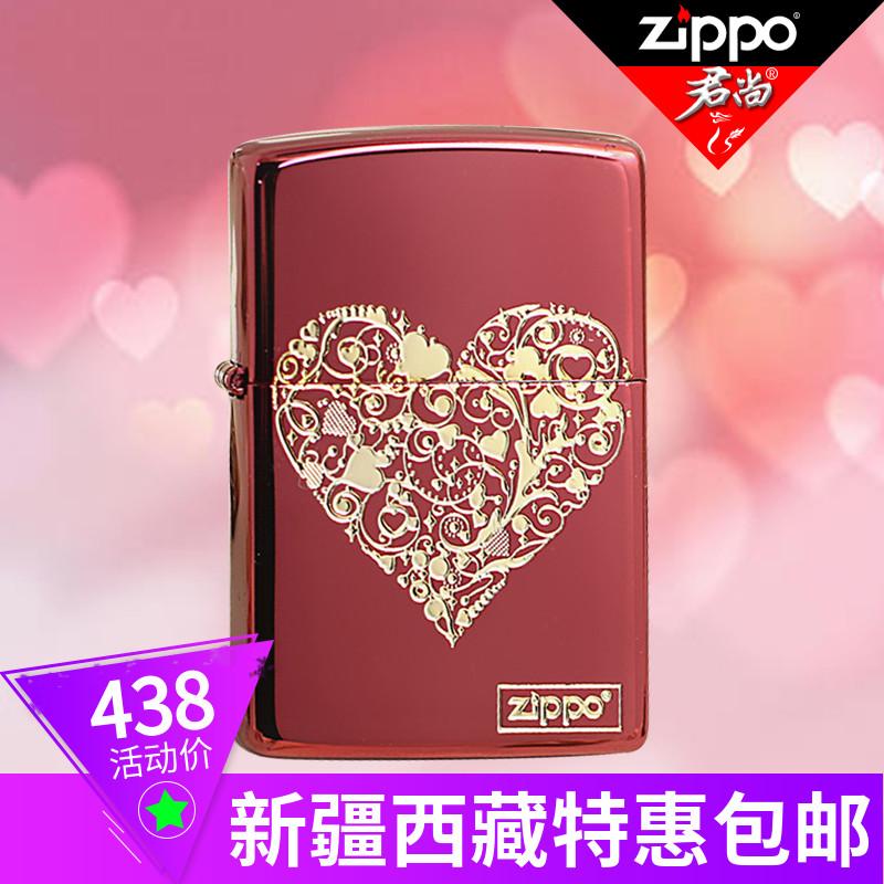 新款ZIPPO芝宝打火机正版心有千千结桃心爱心爱情zoop包邮送礼男