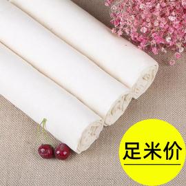 纱布布料面料网纱过滤布纯棉棉布白沙布网食用厨房豆腐布豆浆家用图片
