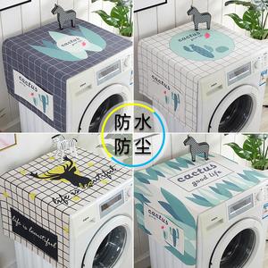 全自动滚筒式 洗衣机罩 防水防晒防尘罩套罩北欧盖布通用上开盖巾