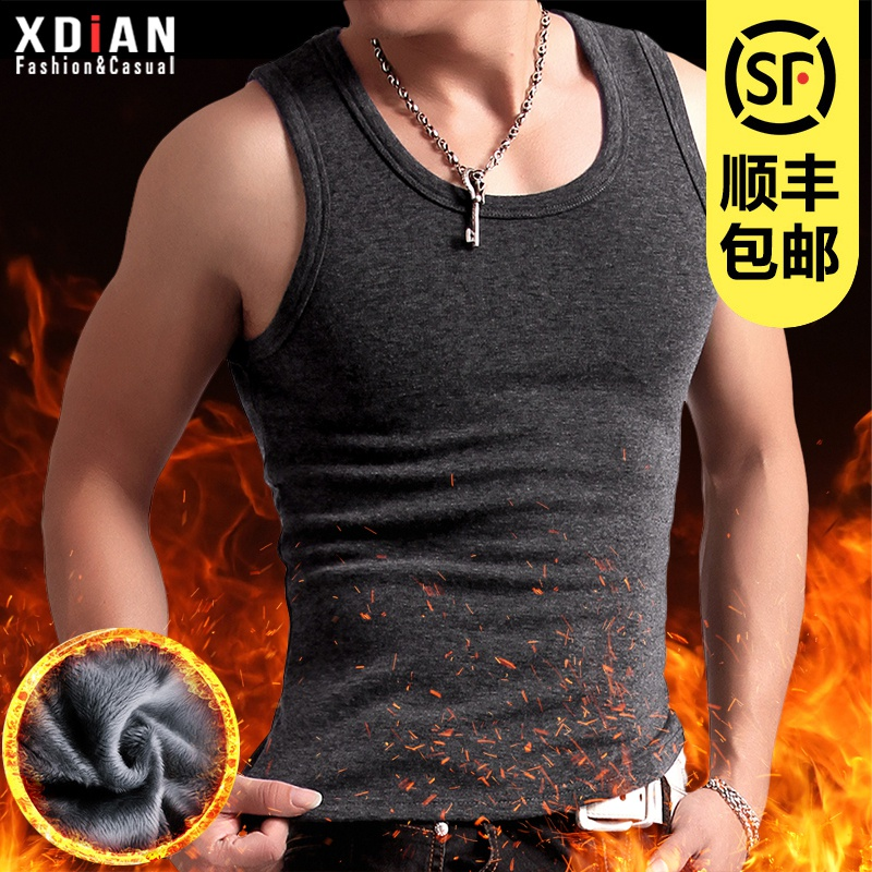 Men's warm vest, men's plush and thickened, slim in autumn and winter, no trace, bottomed cotton vest, winter trend inside