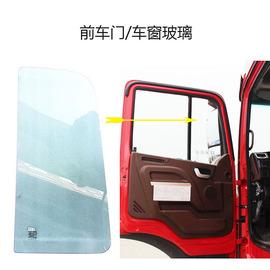 格尔发原厂配件通用格尔发前车门玻璃车窗玻璃7A010车窗及其配件