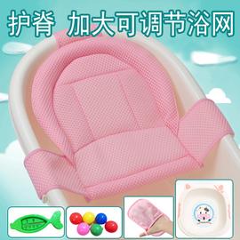 婴儿洗澡网宝宝浴网兜防滑通用新生儿童浴盆架可坐躺加大沐浴床垫