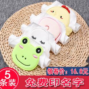 婴儿童吸汗巾宝宝纯棉垫背巾刺绣加大号幼儿园隔汗巾0-1-3-4-6岁
