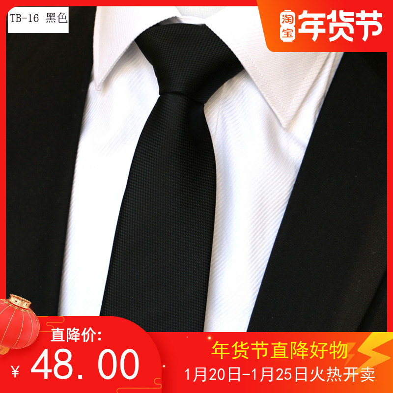 7cm J strong, tear resistant, durable, double-sided, nano waterproof mens formal business black tie tb-16
