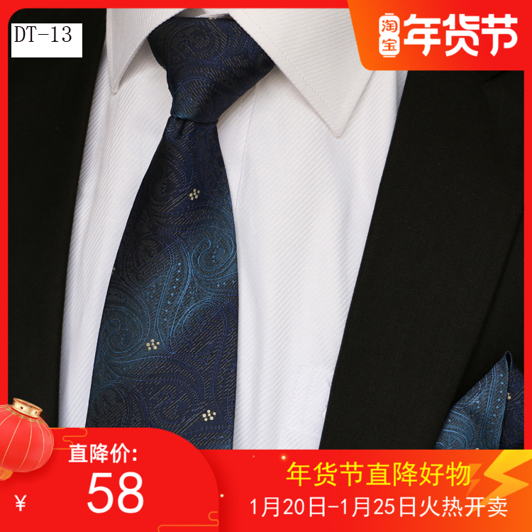 Elegant, fashionable, strong and durable nano waterproof fashion boys formal professional business shirt and tie gift box suit