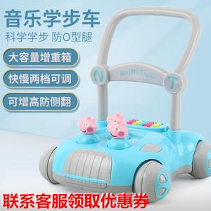 婴儿学步车宝宝手推车玩具车防侧翻多功能带音乐调速调高低7-18月
