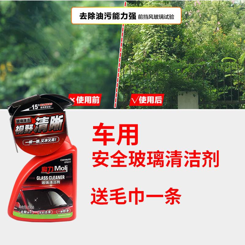 Инструменты для чистки автомобиля Артикул 15864055566