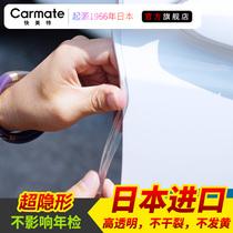 车门防撞条防撞贴门边防刮蹭防擦条后视镜保护贴加厚汽车用品大全