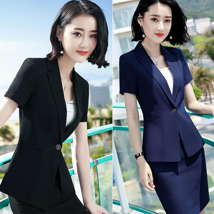 职业套装女夏季新款时尚气质修身显瘦短袖西装美容院工作服女薄款