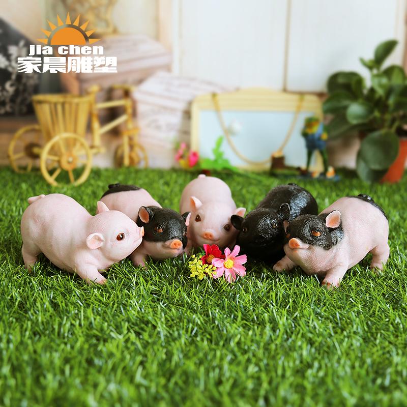 创意仿真小猪摆件创意动物模型客厅装饰品生日礼物树脂工艺品雕塑 Изображение 1