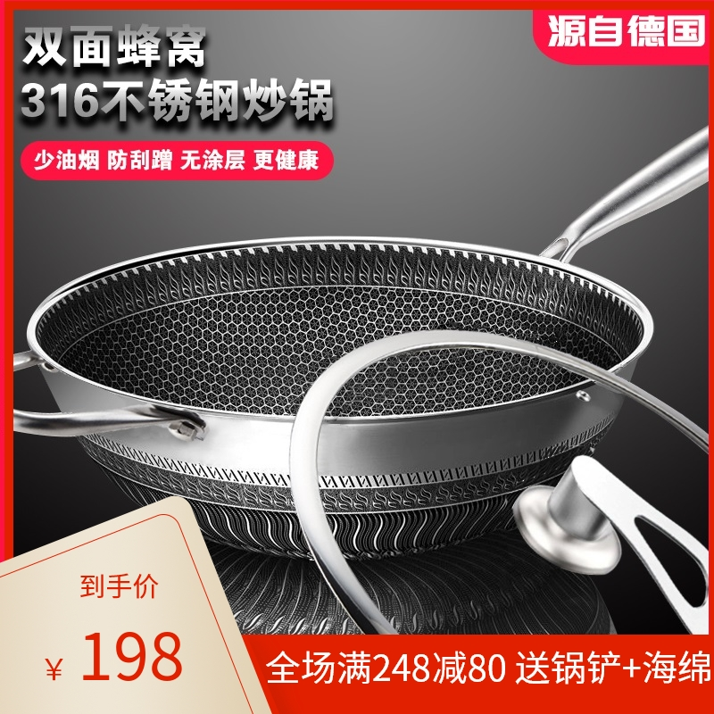 Germany 316 stainless steel frying pan non stick pot domestic electromagnetic stove gas stove uncoated less oil fume frying pan