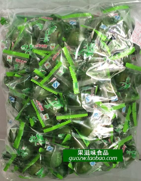 新兴凉果特产荔园青爽梅青梅脆梅2500克袋装独立包装