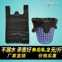 手提式垃圾袋背心式中小号酒店物业家用一次性加厚黑色塑料袋包邮